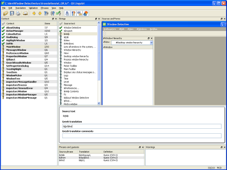 Screenshot of Qt Linguist tool
